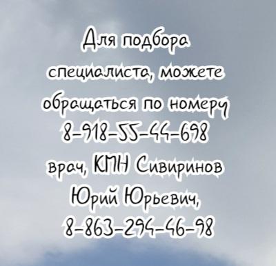 Ведущий детский иммунолог - проф.Чепурная М.М.