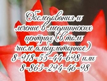 Рак головного мозга - Джабаров Ф.Р.