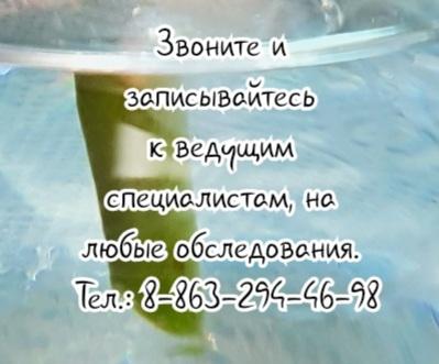 Кардиолог - Инесса Васильевна Карташова