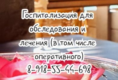 Азов - Плевральна пункция на дому