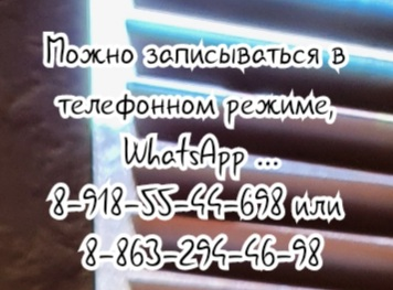 Азов вызов врача на дом