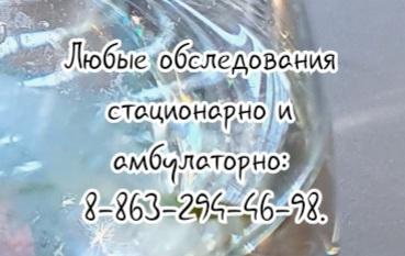 плевроцентез Азов вызов доктора на дом