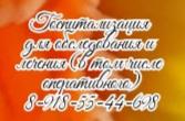 Краснодар детский нейрохирург - Кабаньян А.Б.