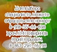 Куликов А.И. ревматолог
