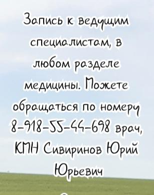 Папиллома кожи - котянков