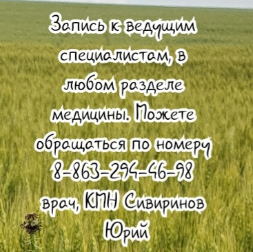 Котянков А.О. Запись на консультацию к дерматологу