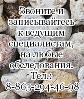 Пульмонолог на дом - Поповян Е.В.