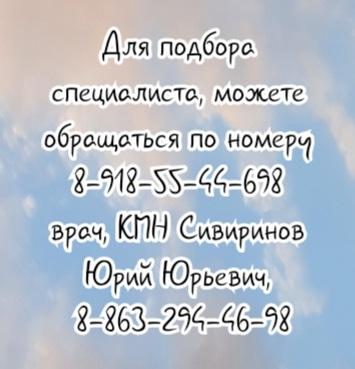 атеросклероз узи
