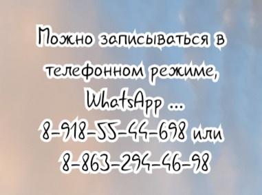 Ростов – узи артерий