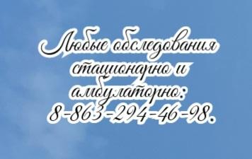 Ростов – УЗИ вен в кратчайшие сроки достоверно и качественно