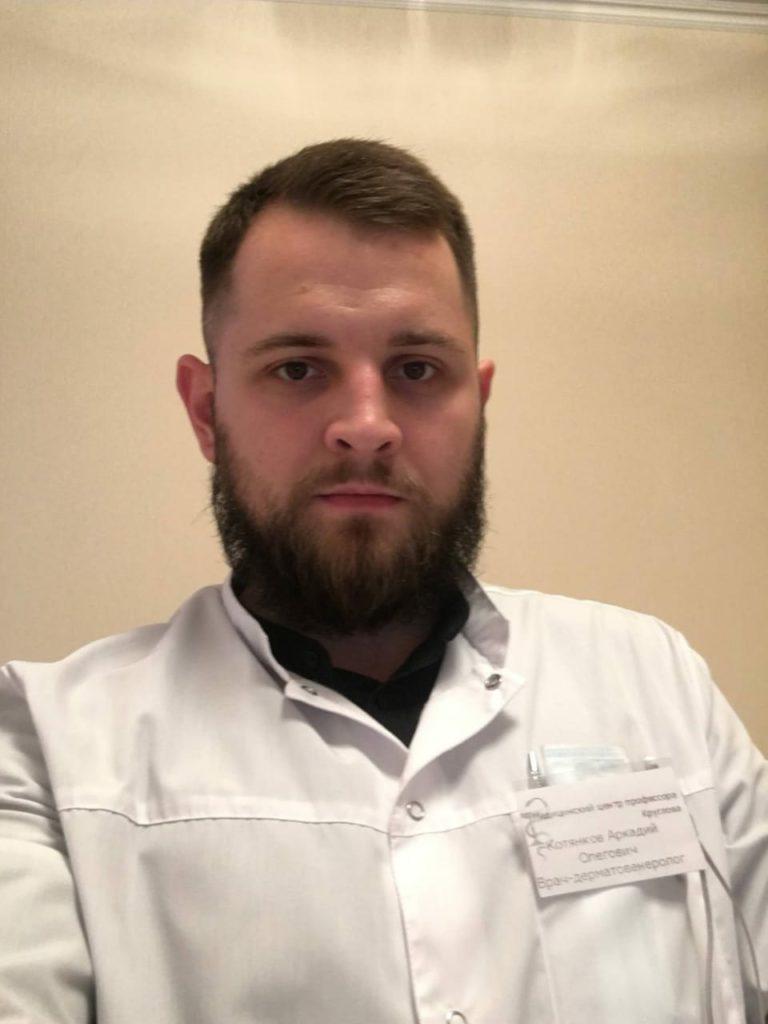 Папиллома кожи - лечение Котянков