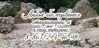 Батайск уролог все виды консультаций - Храмов С.А.