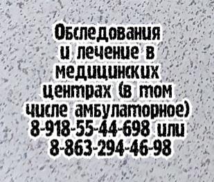 женское здоровье Моисеенко Т.И.