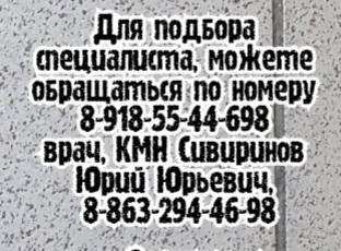 гепатолог инфекционист - Коваленко А.П.