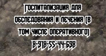 Кардиохирург Ростов - Малеванный М.В.