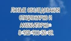 Сосудистый хирург - Малёванный М.В.