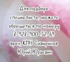 Ростов ФГДС под наркозом - у любого из лучших специалистов