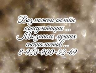 Митюрин М.С. - Ведущий Ростов проктолог