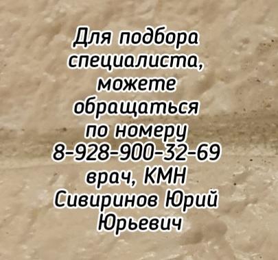 Ерёменко А.А. - лечение псориаза