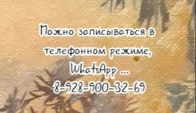Ведущий Ростов дерматолог - Родина Н.А.