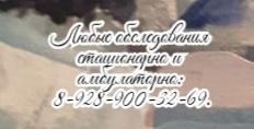 Наталья Андреевна Родина