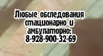 иглотерапевт скрипкин