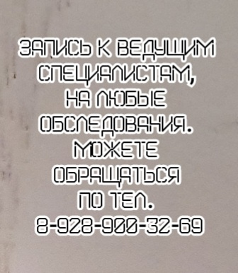 Лучший эндокринолог ПАВЛОВ Г.Е.
