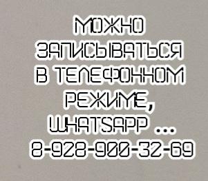 Ростов пульмонолог - Еремеева