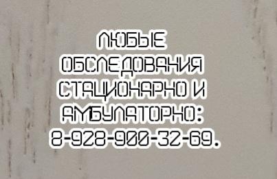 Лечение паропроктита - Урюпина А.А.