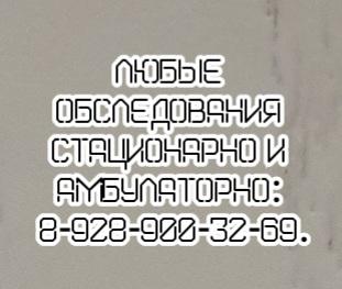 Мануальный терапевт Ростов - Беркут О.А.