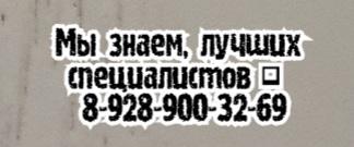 Лечение Трещин Анального Канала - УРЮПИНА А.А.