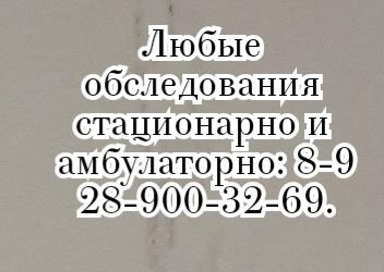 Ростов пульмонолог - Ишков В.В.
