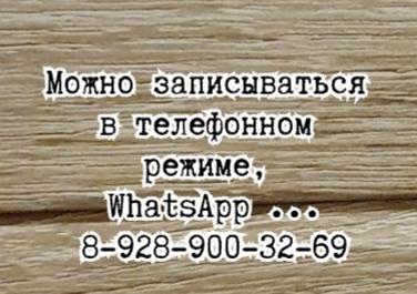 Ростов проктолог выезд на дом - запор