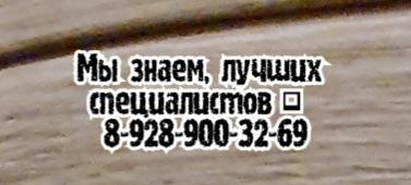 Ростов - Геморрой - лечение Урюпина А.А.