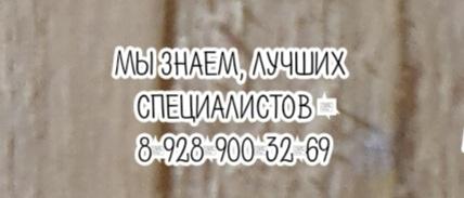Ростов массаж - Кублов А.А.