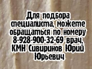 Ростов исследование желудка и кишечника - Болов З.А