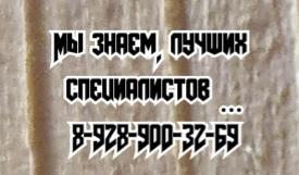 Ростов Фгдс Карпова И.О.