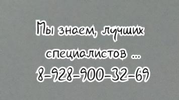 Ростов Лфк- Кублов А.А.