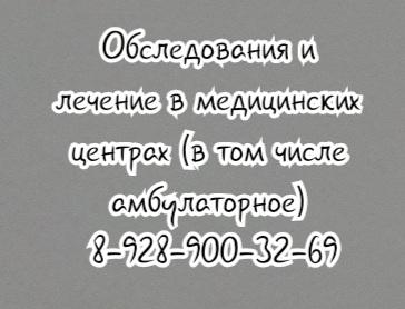 КУблов АА