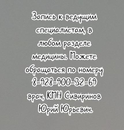Кублов А.А.