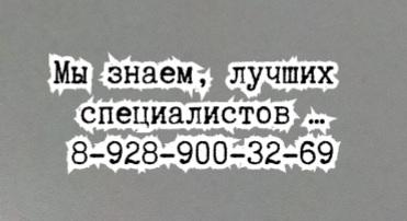 Позвоночник нейрохирург - Торосян В.Х.