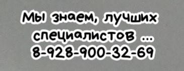 Ростов - BRAF мутации