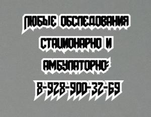 Ростов саркоидоз - Полозюков И.А.