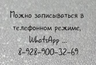 Ростов эндокринолог - Ганенко Л.А.