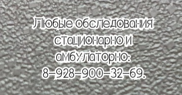Пульмонолог - Евтеева Л.Д. Ростов