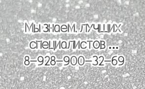 Ростов гематолог - КОМАРЦЕВА Е.Ю.