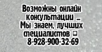 Хмарук И.Н.