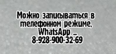 Юркова Р.А. Записаться на прием