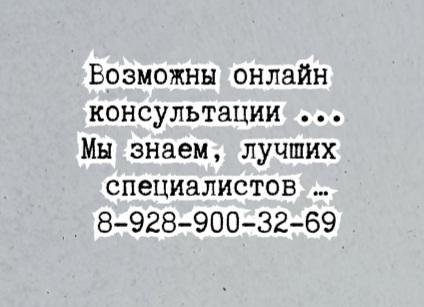 Рябцева О.А.