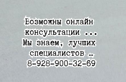 Взрослый ЛОР  Рябцева
